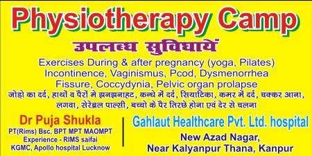 Dr Puja  Shukla PT