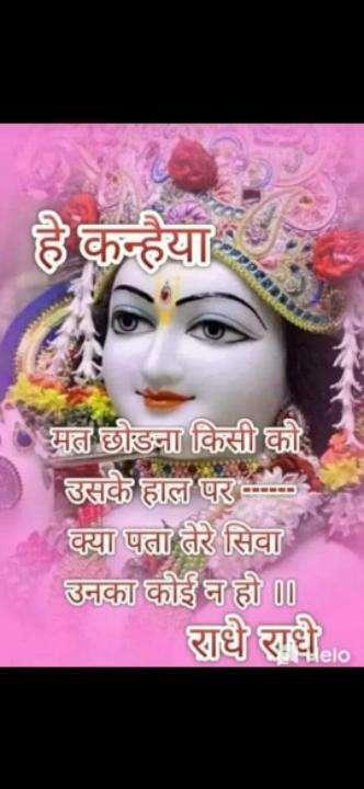 Shikha Dixit