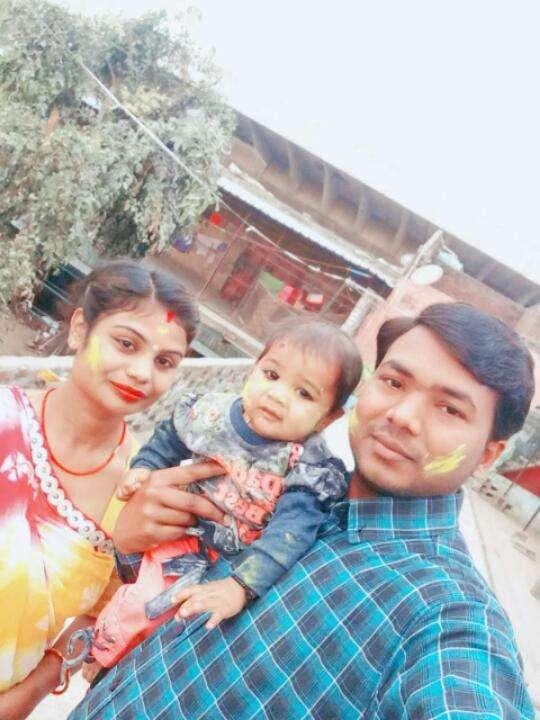 Bibha Sah